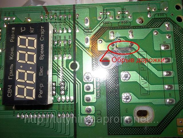 LG, модель MC-7642W,